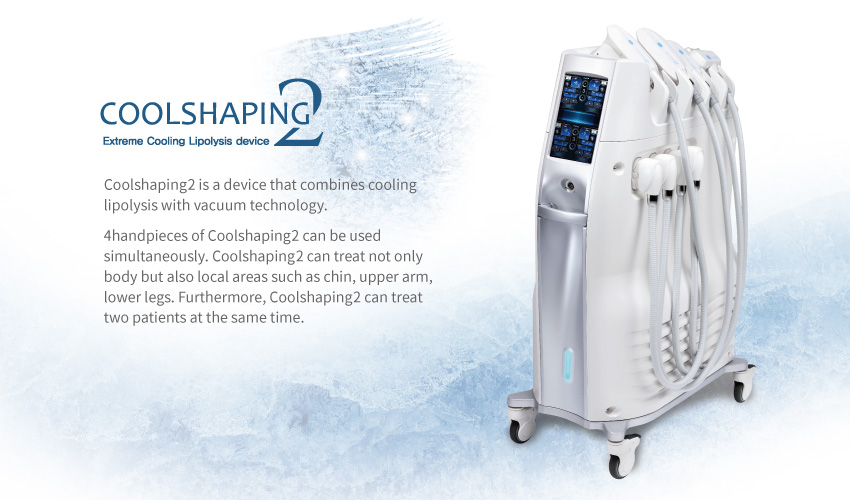 Coolshaping System